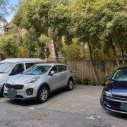 Indoor lot parking on Crimea Street in St Kilda