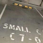 Indoor lot parking on Greenbank St in Hurstville