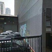 Garage parking on King Street in Melbourne