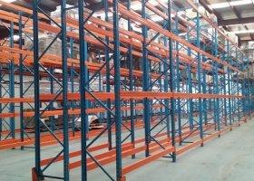 Pallet Spaces - Dry Storage (22 pallets).jpg