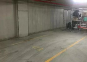 Macquarie Park - Secure Spot near Mac UNI Station.jpg