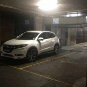 Undercover parking on Victoria Rd in Drummoyne